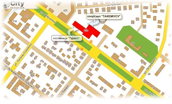 Схема проезда к спортзалу ТАКЕМУСУ